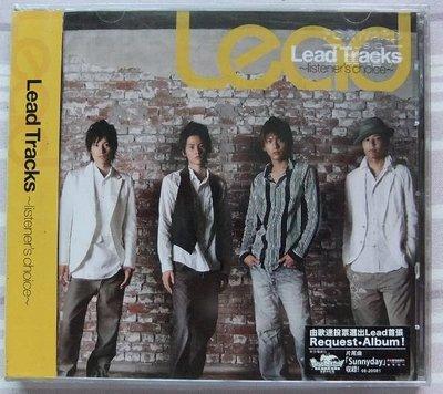 ◎2008全新CD未拆!Lead-Lead Tracks-listener's choice-亞洲歌迷票選最愛精選專輯-等16首好歌◎