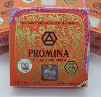 【現貨】保證真品.泰國 PROMINA保美雅人參真珠膏75版 盒裝11g 新北市