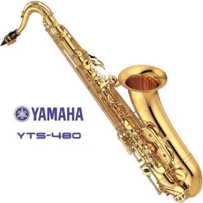 全新原廠公司貨 現貨免運 YAMAHA YTS-480 進階級 次中音 薩克斯風 Tenor YTS480 SAX