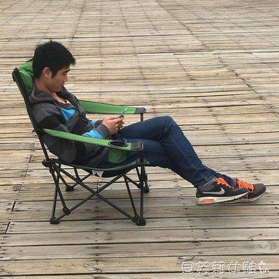 折疊躺椅戶外折疊椅躺椅便攜式靠背休閒椅沙灘椅釣魚椅子 LX