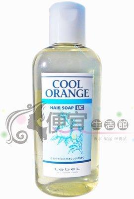 便宜生活館【洗髮精】PAUL MITCHELL 冷橘洗髮精 酷涼UC 200ml
