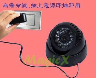 MAX安控-免安裝即插即用監視器 室內記憶卡紀錄監控器紅外線夜視攝錄一體循環錄/USB線延長 海螺單機一體監視器