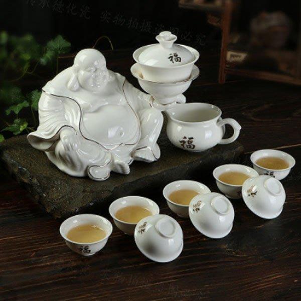5Cgo【茗道】含稅會員有優惠 38845301427 自動茶具功夫茶具泡茶送禮品浮雕雙龍戲珠陶瓷半自動精品裝 10件套
