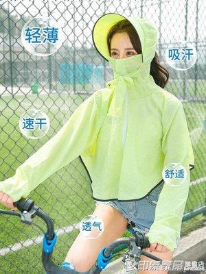 遮臉防曬帽子女夏季騎車電動車防紫外線遮陽帽戶外出游百搭太陽帽