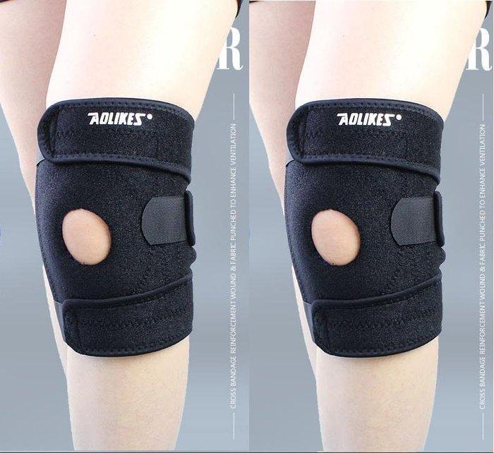 AQ四鋼彈簧矽膠加強保護型運動護膝單個特價190元