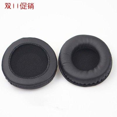 防塵套 耳機套 一對適用索尼MDR- V250 V300 ZX300 ZX100 ZX110 3BT耳機套耳