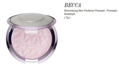 ※美國代購※Becca Shimmering Skin Perfector Pressed  打亮修容