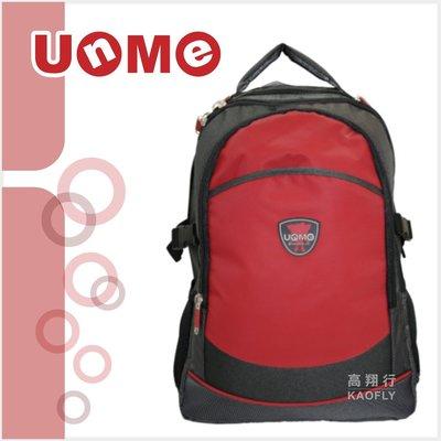 簡約時尚Q 【UNME】後背書包 電腦後背包  多功能後背包 3085b 紅色