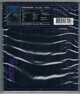 [鑫隆音樂]日語CD-OKAN : JUNCTURE CD+DVD {FPML012}  全新/免競標