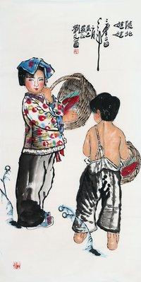 名人字畫 手繪黃土畫派 劉文西 國畫人物   贈榮寶齋收藏冊 陝北娃娃