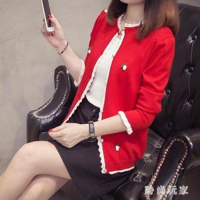 針織外套 針織開衫新款韓版鏤空寬鬆慵懶風可愛毛衣女甜美短外套女zzy9090