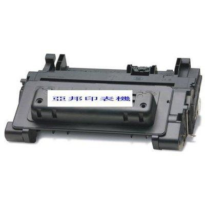 CC364A 64A 副廠環保碳粉匣 HP-P4515/ P4015/ P4015dn/ P4014n 亞邦印表機維修