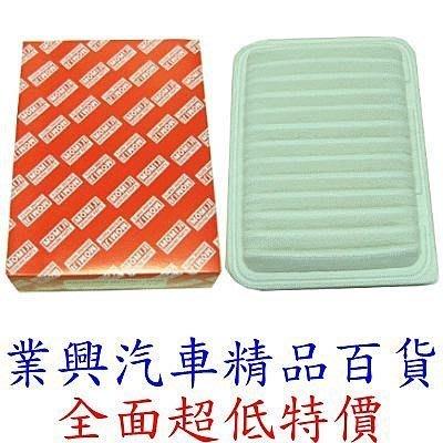ALTIS 2008~16年 高密度高品質空氣芯 (DFVT-0225)【業興汽車精品百貨】