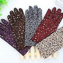 熏貝貝Z027防晒豹紋薄手套