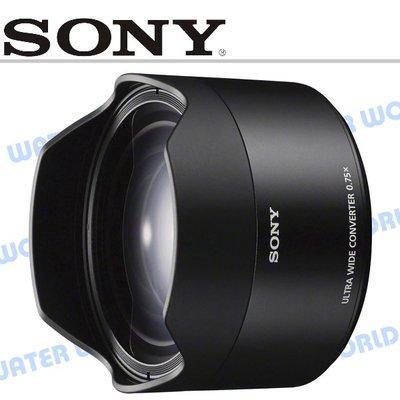 【中壢NOVA-水世界】SONY SEL075UWC 超廣角效果轉接鏡 廣角鏡 E 28mm F2 鏡頭專用 公司貨