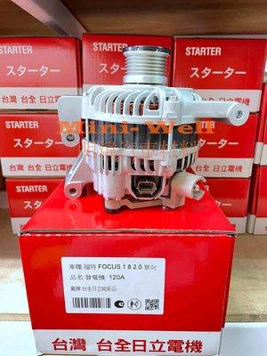 ※明煒汽車材料※ 福特 FORD FOCUS 1.8 / 2.0 汽油 手排單向 台全日立 全新品 發電機