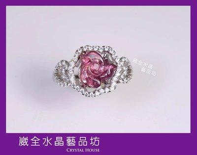 【崴全水晶】頂級 天然  粉紅 尖晶石 玫瑰 戒指 氣質款