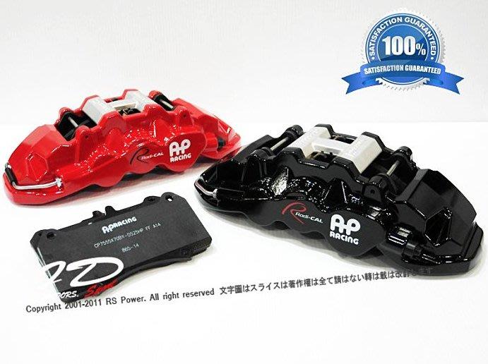 JD-MOTORS AP Racing 9560/ 8520 六活塞 澳洲原裝dba380~390mm全浮動碟盤套裝組