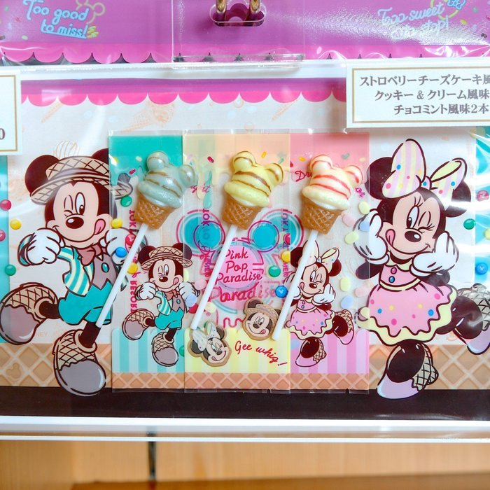 Ariel Wish預購-日本東京迪士尼2019夏季慶典園遊會夏天海灘花火節戲水節霜淇淋冰淇淋棒棒糖杯子蛋糕-五隻禮盒組