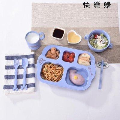 嬰兒童餐具套裝寶寶食吃飯碗杯勺子筷叉餐盤分格