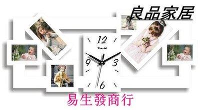 【易生發商行】創意掛鐘時尚現代相框鐘表...