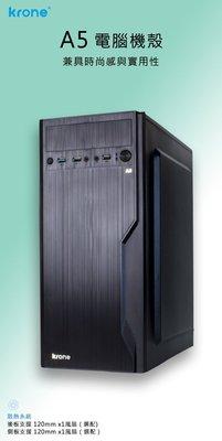 冠錡電腦 華碩四核影音文書機 Q9400 2.66G/4G/ 500G/DVD燒 學校退役 店保三個月 品牌主機很耐用