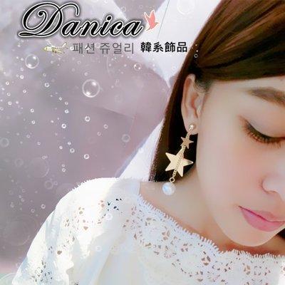 耳環  韓國氣質甜美 百搭 金屬感 五角星星 流線 珍珠 長耳環 K92072~1 Danica 韓系飾品 韓國連線