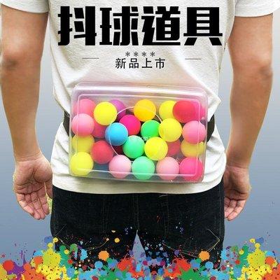 [秀衣閣] 抖甩乒乓球游戲活動道具抖音幼兒園親子臀搖盒子摔屁股網紅玩具會