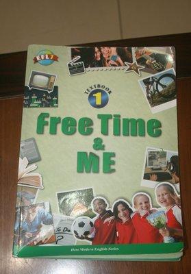EFL7 何嘉仁菁英美語 兒童青少年班 第7級 textbook 1 Free time & me  二手 有使用過