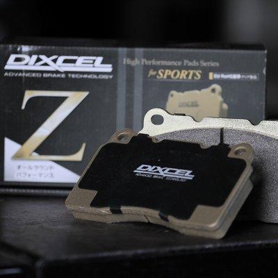 DIXCEL Z type 煞車皮 來令片 BENZ W205 C180/C200 煞車來令片(前輪) 總代理公司貨