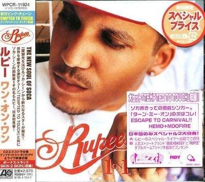 甲上唱片  RUPEE ~ 1 on 1 ~ 日盤 2BONUS