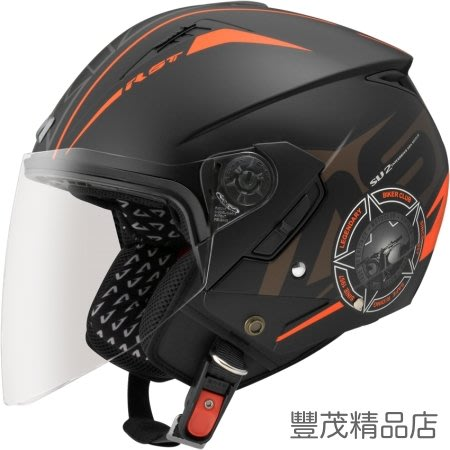 ASTONE RST AQ5 半罩 3/4罩 內襯全可拆 內墨鏡 安全帽 消黑橘