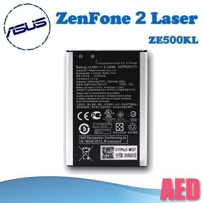 ⏪ AED ⏩ ASUS ZenFone 2 Laser ZE500KL 電池 全新品 手機電池 手機維修 保養