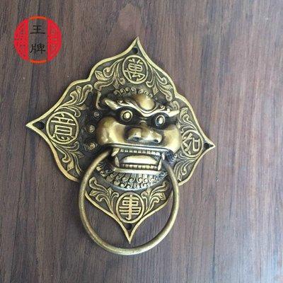 中式仿古五金銅門環鋪首純銅大門實木門大拉手獅子頭裝飾把手