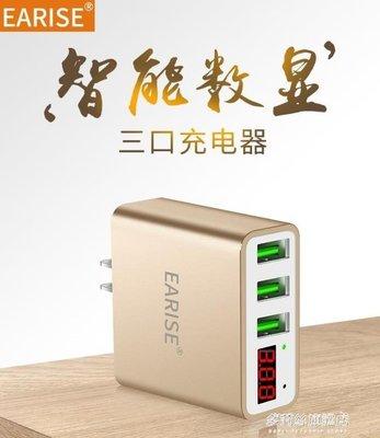USB充電頭多口USB充電器一拖三數據線套裝8蘋果7安卓iPhone6手機iPad萬能通用SUN