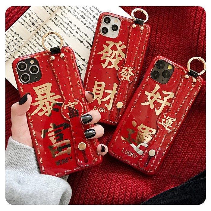 FuNFang_燙金新年文字腕帶支架全包手機殼 手機軟殼iphone 11 Pro Max X XS XR 678
