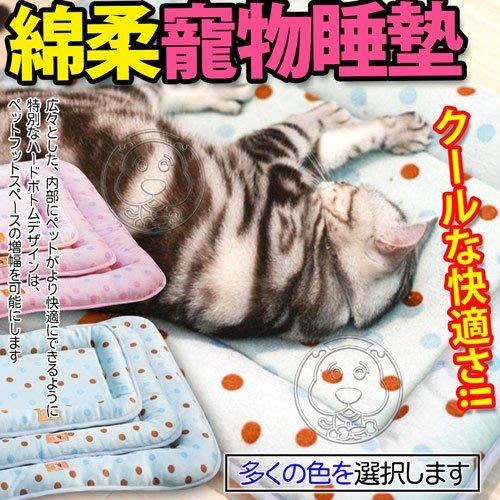 【??培菓寵物48H出貨??】petstyle》暖暖舒適綿柔圓點寵物貓狗睡墊可水洗防滑底L號 特價299元補貨中