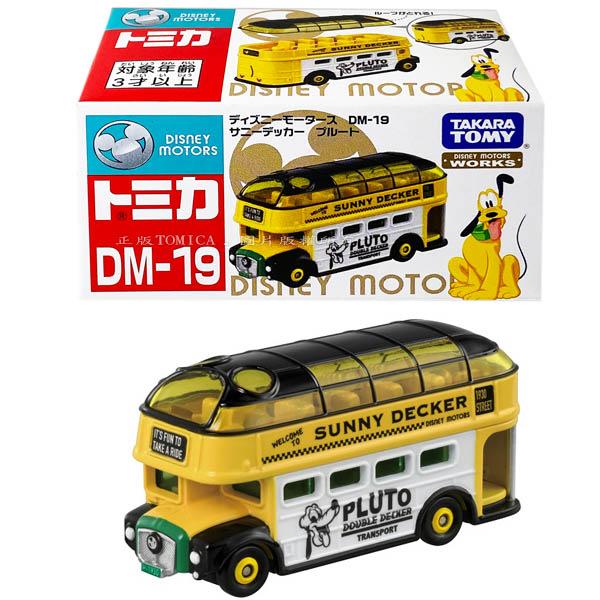 【附發票 3C小苑】DS16133 麗嬰 正版 迪士尼 DM-19 布魯托巴士 TOMICA 多美小汽車 布魯托