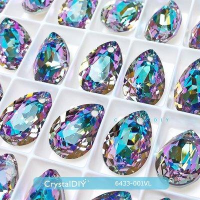 經典水梨型 施華洛世奇水晶吊墜6433 燦幻紫(Vitrail Light) 16mm