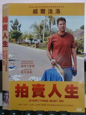 挖寶二手片-N06-032-正版DVD-電影【拍賣人生】-威爾法洛 蕾貝卡霍爾 麥可潘納 史帝夫魯特(直購價)