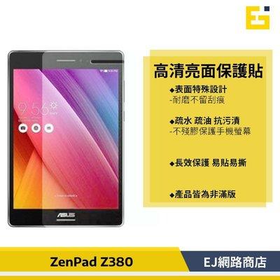 【現貨】ASUS ZenPad 8吋 Z380 Z380KL Z380C Z380KNL 亮面 保護貼 螢幕貼 台中市