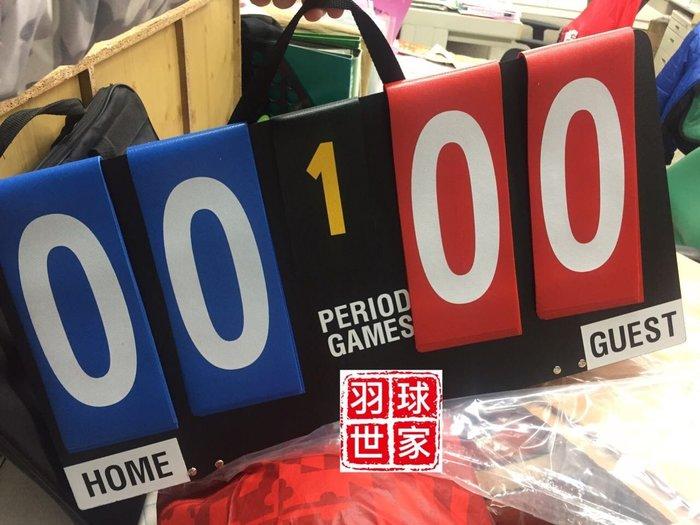 (羽球世家)MOLTEN JB-100 桌上型計分板 得分板 籃球聯賽 耐用美觀 排球