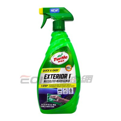 【易油網】TURTLE WAX 無水含蠟洗車精 WATERLESS WASH&WAX #50775