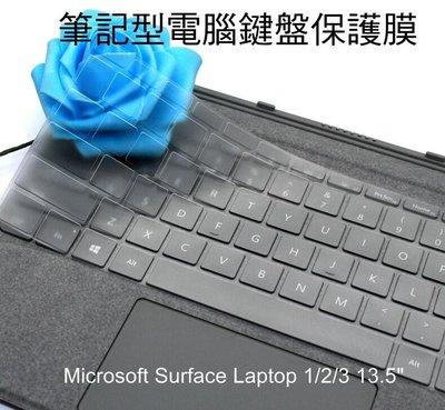 --庫米--Microsoft Surface Laptop1/2/3 13.5吋 鍵盤保護膜 TPU鍵盤膜