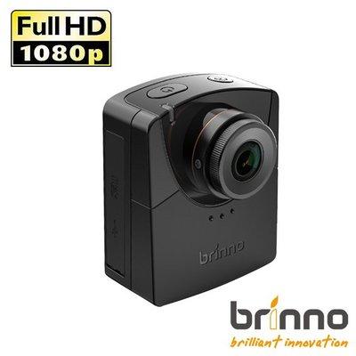 (出租 桃園 全省寄送)Brinno 縮時攝影相機 TLC2000 專業型工程縮時攝影相機 工地 裝潢