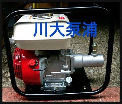 【 川大泵浦 】HONDA 本田 GX-160 5.5HP 高效能汽油引擎 GX160 (軟管泵浦、振震動管專用)
