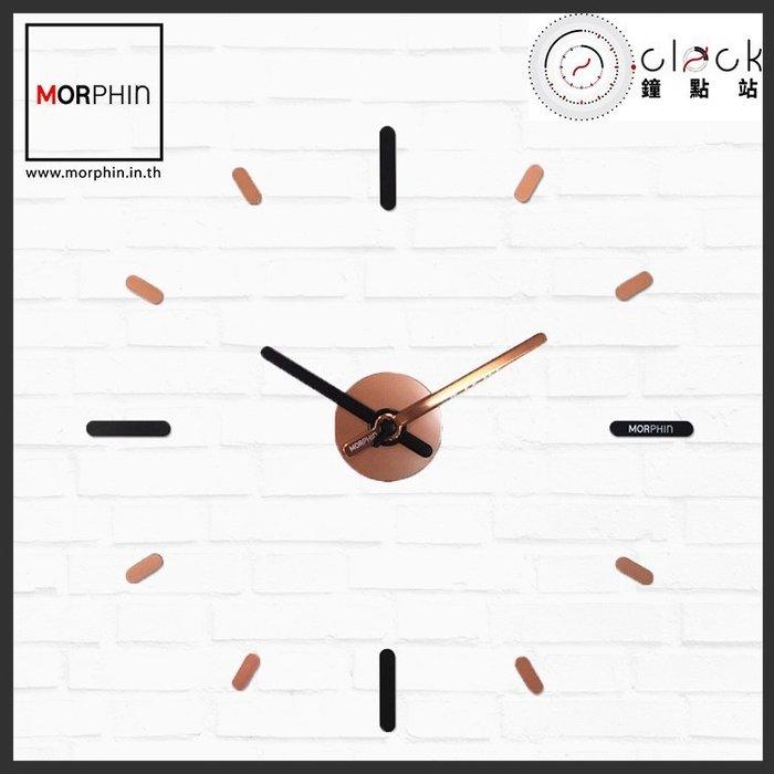 【鐘點站】On Time Wall Clock 金色-壁貼鐘-掛鐘.無損牆面.親子DIY.民宿餐廳