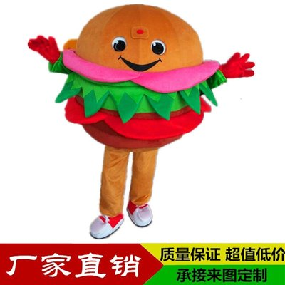 人偶服裝冰淇淋卡通人偶服裝薯條漢堡披薩雞腿奶茶行走道具發傳單表演玩偶悠悠