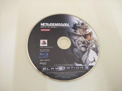 最便宜 PS3 原廠 二手 有刮傷 遊戲裸片 潛龍諜影4 含贈品 不知道語言版本 當沒中文賣220 店內另有大量遊戲