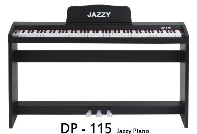 【奇歌】►88鍵 DP115電鋼琴,專業鋼琴力度感應+標準鍵+三踏板,法國PCM音源,電子琴 手捲鋼琴
